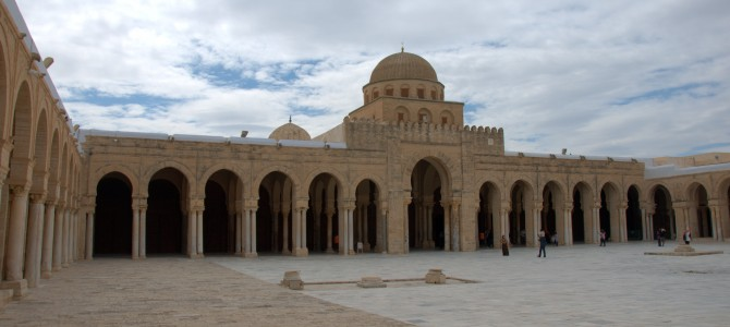 Tunisia – Kairouan Photos