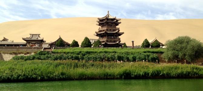 China – Dunhuang & Jiayuguan & Xiakou & Chongqing