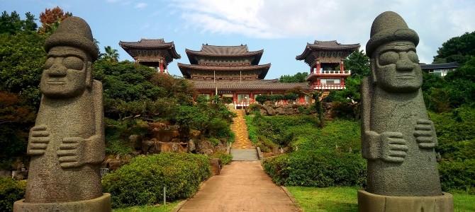Korea – Jeju Island