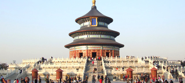 China – Beijing