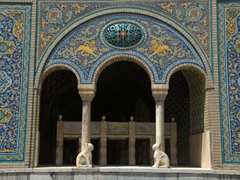 Golestan Palace; Tehran