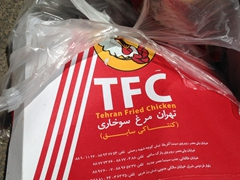 Tehran Fried Chicken, a direct rip off of KFC