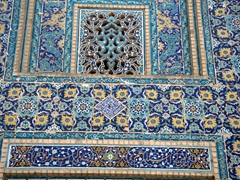 Gorgeous blue tilework; Imam Mosque