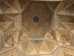 Dome detail; Jameh Mosque
