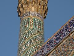 Minaret detail; Imam Mosque