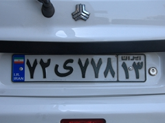 Iranian license plate