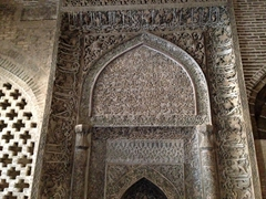 Phenomenal stucco mihrab at the Room of Sultan Uljeitu; Jameh Mosque