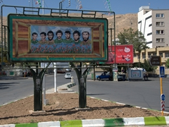 Billboard of Martyrs; Shiraz