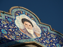 The Ayatollah Khomeini is ever present; Shiraz