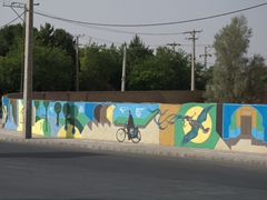 Colorful wall mural; Yazd