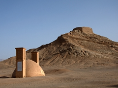 View of a Zoroastrian Tower of Silence; Yazd