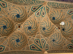 Dome of Hazireh Mosque; Yazd