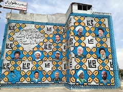 Islamic leaders painted on the side of a building in Mashhad. Some of the paintings looked surprisingly life-like!