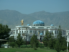Ashgabat National Museum of History
