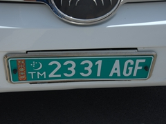 Turkmenistan license plate
