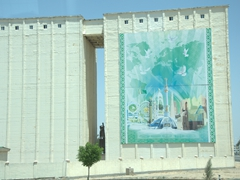 Ashgabat mural on the side of a building