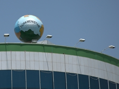 Turkmenistan globe near the Russian Bazaar