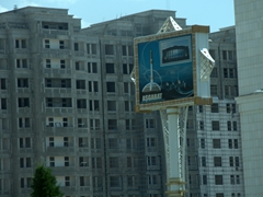 Ashgabat 3D billboard