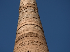 Decorative brickwork on the Kutlug-Timur Minaret; Konye Urgench