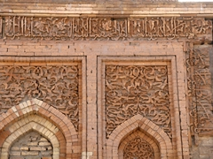 Detail of Il Arslan Mausoleum; Konye Urgench
