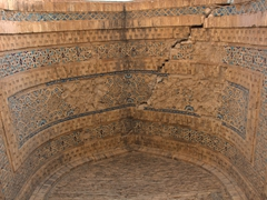 Archway detail at Konye Urgench