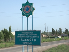 Turkmenistan road sign on our drive towards the Kunya-Urgench border crossing into Uzbekistan