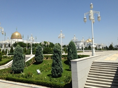 Golden domes of Oguzkhan Presidential Palace