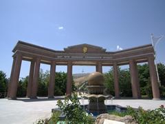 Entrance to Saglyk Ýoly Park