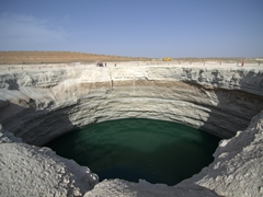 Water crater; Darvaza