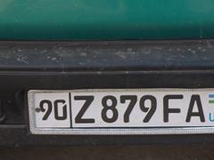 Uzbekistan license plate