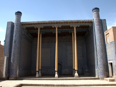 Summer Mosque; Kuhna Ark