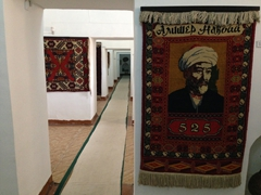 Carpets on display at the Museum of Applied Arts; Islom-Hoja Medressa