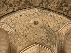 Interior dome of Mir-i-Arab Medressa