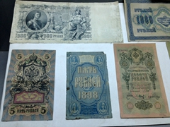 Russian bill notes; Ark museum