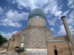 Gur-e-Amir Mausoleum; Samarkand