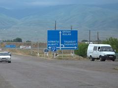Almaty - Tashkent signpost