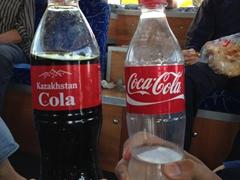 Kazakhstan cola - a direct rip off of Coke!