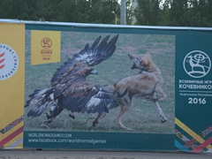 2016 World Nomad Games poster in Bishkek - this would have been an awesome event to see!