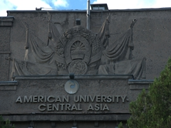 American University Central Asia in Bishkek