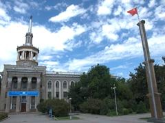 Soviet style university building near Philharmonic Square; Bishkek