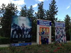 Movie posters in Bishkek