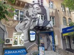 Mural painted on the side of a building; Bishkek