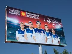Kyrgyz soccer team - a Eurasian mix