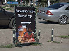 A welcome sign to Karakol!