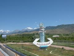 Kyrgyz billboard