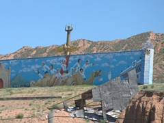 Another sample of an interesting wall mural; Lake Issyk-Kul