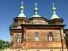 Holy Trinity Cathedral; Karakol