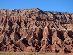 Mountains of Wensu Grand Canyon