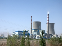 Nuclear power plant; Kuqa