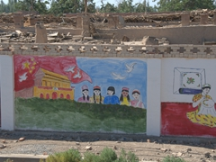 Colorful wall murals near Jiaohe
